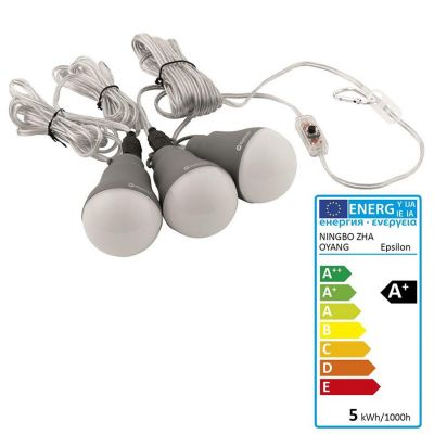 Outwell Epsilon Bulb Set Colour: GREY